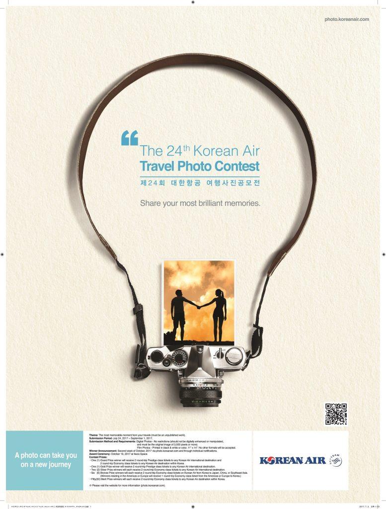 2017-Korean-Air-Travel-Photo-Contest