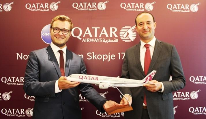 Qatar skopje