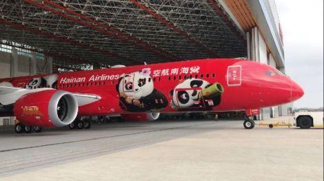 Hainan Air 1
