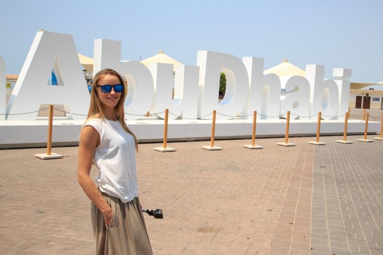 Abu-Dhabi-sign